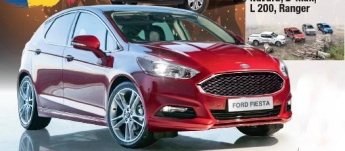 Ford Fiesta Rendering