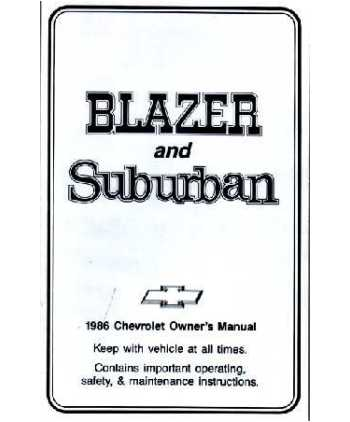 1986 CHEVROLET BLAZER, SUBURBAN Owners Manual