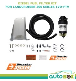 diesel fuel filter water separator toyota landcruiser 200 series v8 with bracket [ 1600 x 1600 Pixel ]