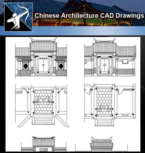 ★【Chinese Architecture CAD Drawings】@Chinese Door Design Drawings,CAD Details,Elevation