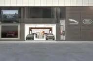Jaguar Land rover dealership