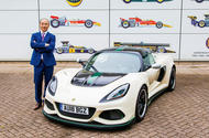 Feng Qingfeng with Lotus Elise Cup 250
