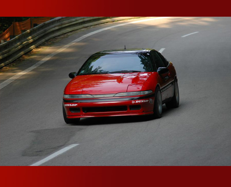 1990 Mitsubishi 4G63