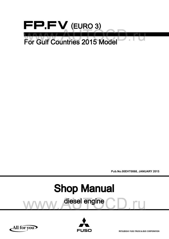 Fuso Workshop Manual.