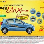 Maruti Suzuki India launched the limited edition Alto 800 Maximum