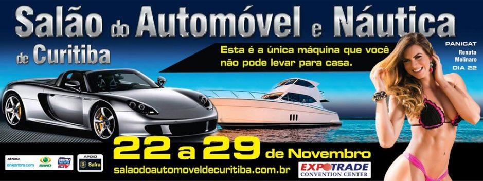 Salão do Automóvel e Náutica de Curitiba