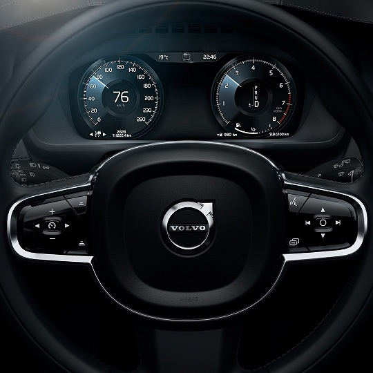 Nouveau Volvo XC90
