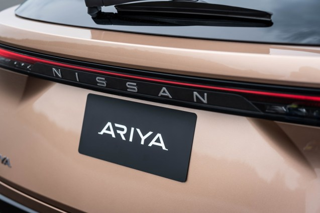 Nissan Ariya badge_Rear-1200x800