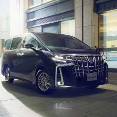 All New Alphard 2018 Harga Grand Avanza Vs Mitsubishi Xpander Toyota And Vellfire Revealed Autodevot