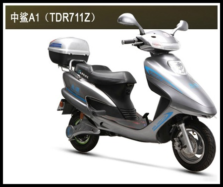 Jonway Electric Bike Domestic Series A1(TDR711Z)