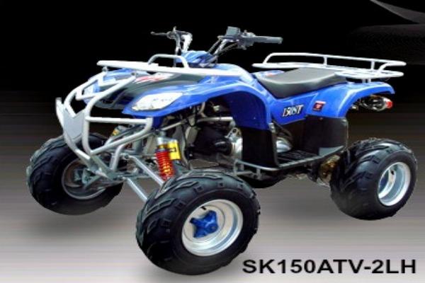 Jonway ATV SK150ATV-2LH