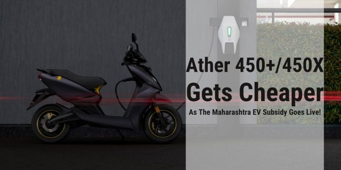 Ather 450 Plus gets cheaper in Maharashtra