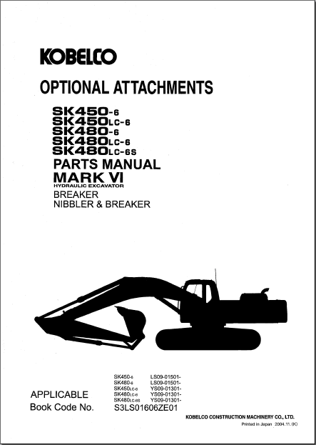 Kobelco spare parts catalog, parts book, parts manual for
