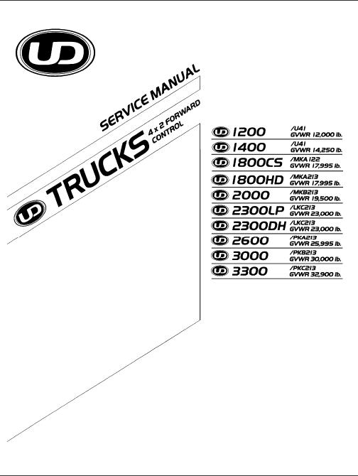 Nissan UD Trucks 1200, 1400, 1800, 2000, 2300, 2600, 3000