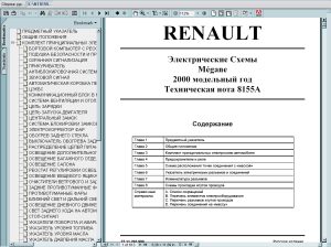 Renault Wiring Diagrams 19982000 repair manual Order