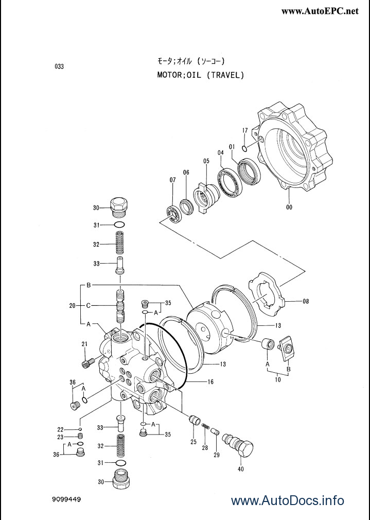 Hitachi parts catalog repair manual Order & Download