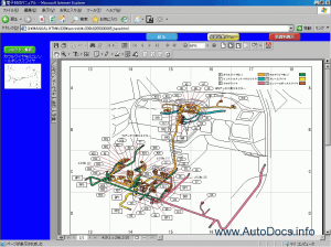 Toyota Estima Hybrid (AHR20W) repair manual Order & Download