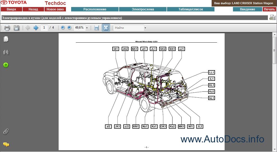 transmission wiring diagram 2003 buick rendezvous fuel pump toyota land cruiser v8 / 200 service manual rus repair order & download