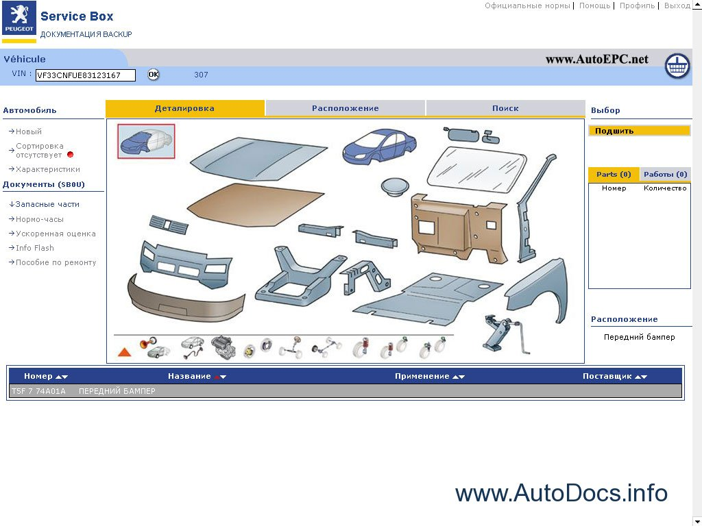 Peugeot 206 Parts List Manual Best Repair Book Fuse Box Diagram 207 406 Spare Catalogue Cardbk Co Rh Sedan Xs