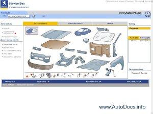 Peugeot Parts and Repair New 2011 parts catalog repair manual Order & Download