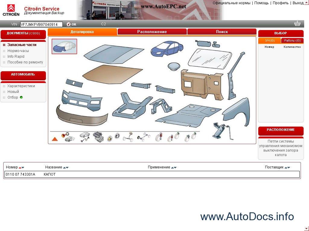 cars wiring diagrams 2003 ford taurus radio diagram citroen spare parts catalog, repair manual, service manual citroen, electrical ...