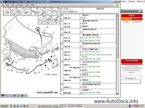 [DIAGRAM] Audi A2 Workshop Service Wiring Diagram FULL