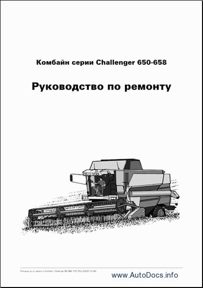 Crown Forklift spare parts catalog, parts book, parts