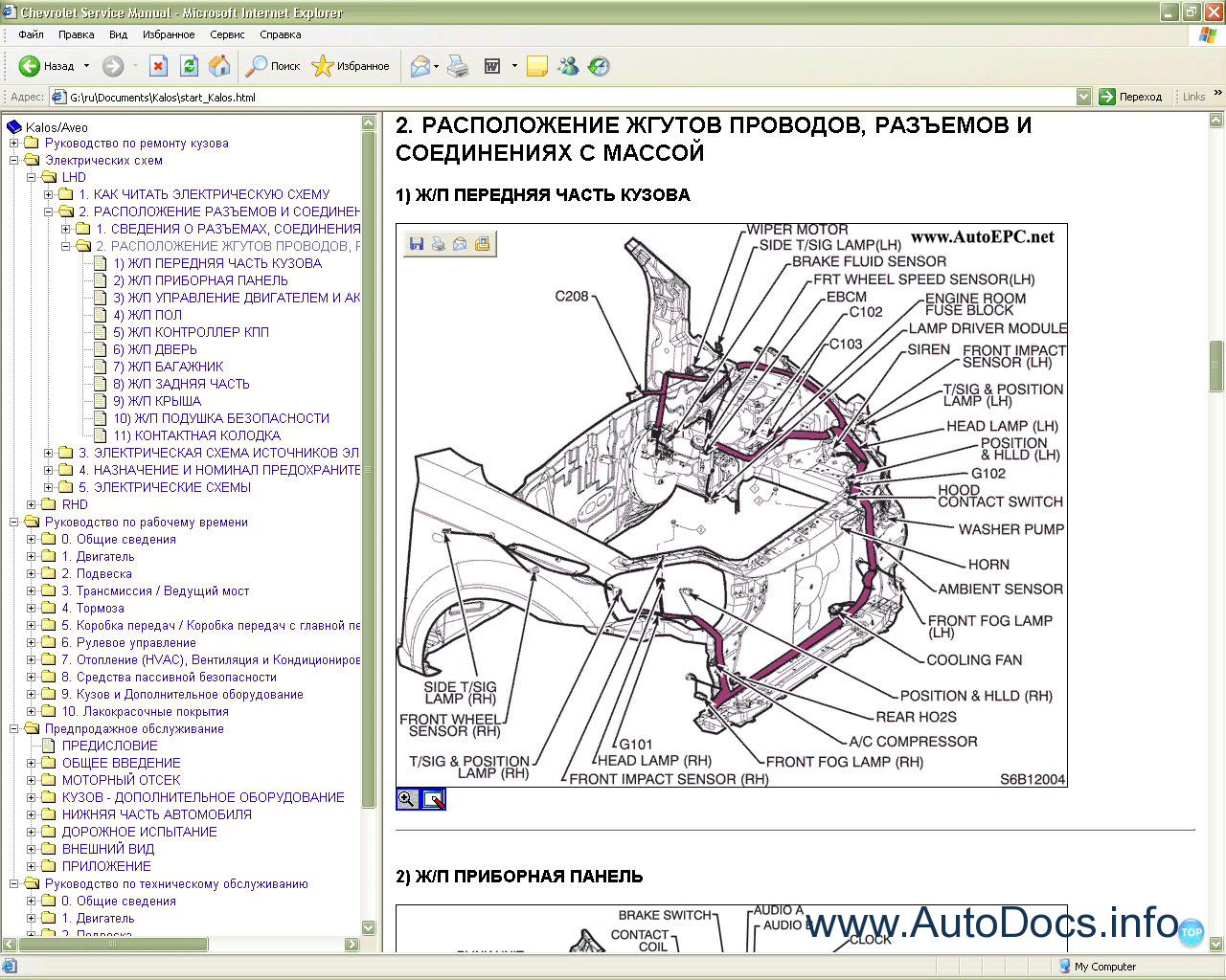 how to home electrical wiring diagrams hair color placement diagram chevrolet europe tis 2011 new models repair manual order & download