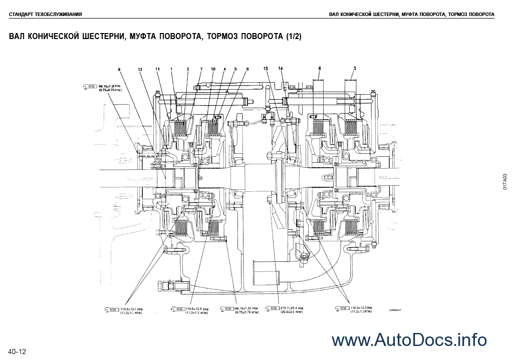 Komatsu D155A-3 Bulldozer Service Manual RU repair manual Order & Download