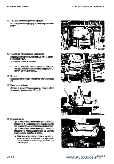 Komatsu D355C-3 Bulldozer Service Manual RU repair manual