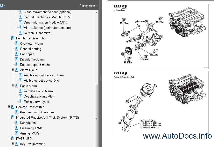 Aston Martin Db9 Workshop Manual