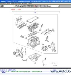 spare parts catalogue daihatsu 2009 5  [ 1024 x 768 Pixel ]