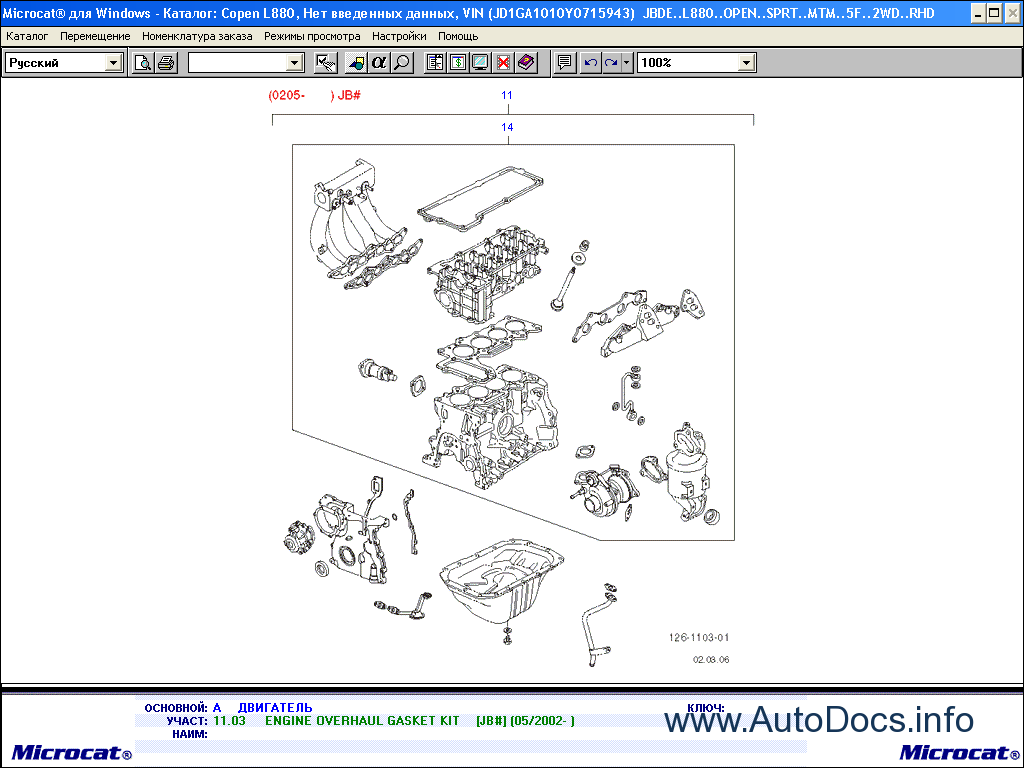 hight resolution of  spare parts catalogue daihatsu 2009 5