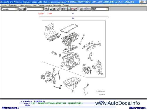 small resolution of  spare parts catalogue daihatsu 2009 5