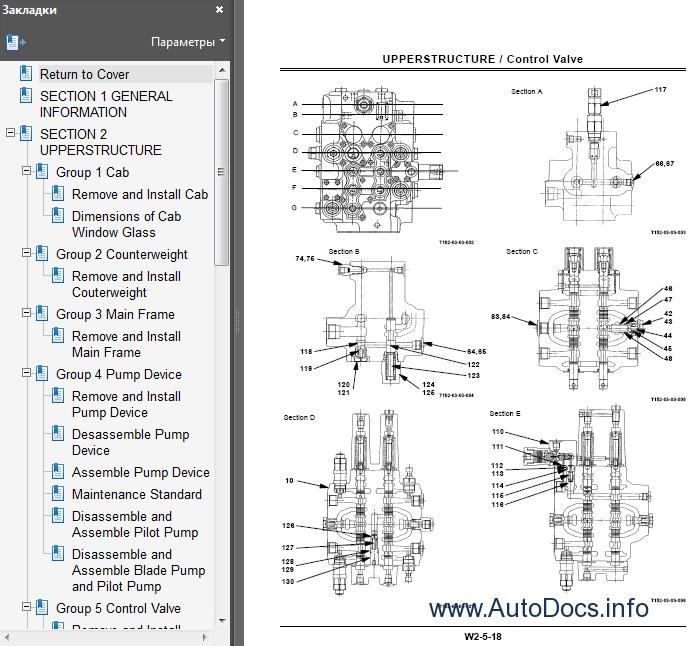 Hitachi EX80-5 Excavator Workshop Service Manual