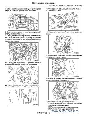 Subaru Forester 2008 repair manual Order & Download