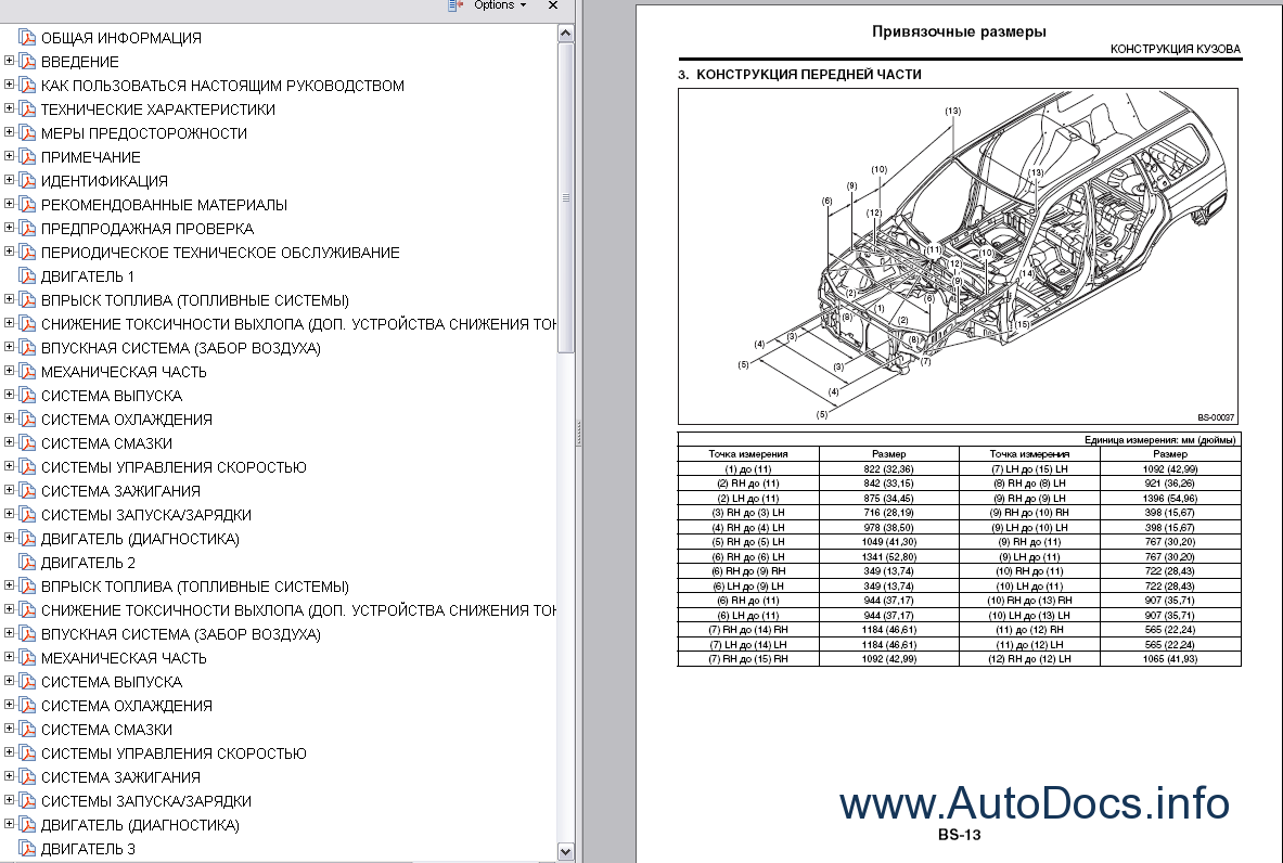 Subaru Forester 2008 repair manual Order & Download