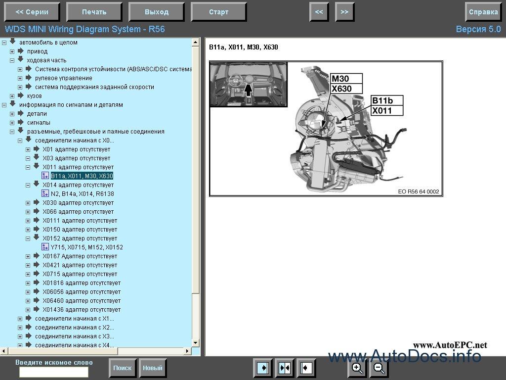 bmw mini r56 wiring diagram 12 volt 5 pin relay wds 7 repair manual order and download