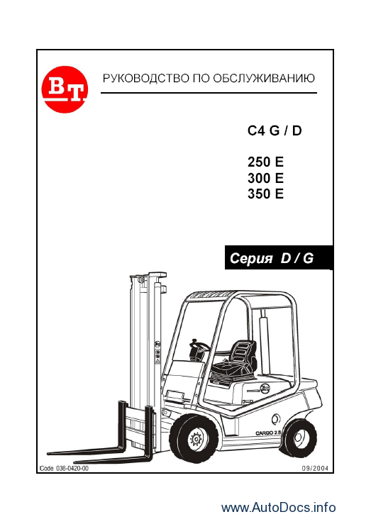 Toyota Forklift Trucks spare parts catalogue, service
