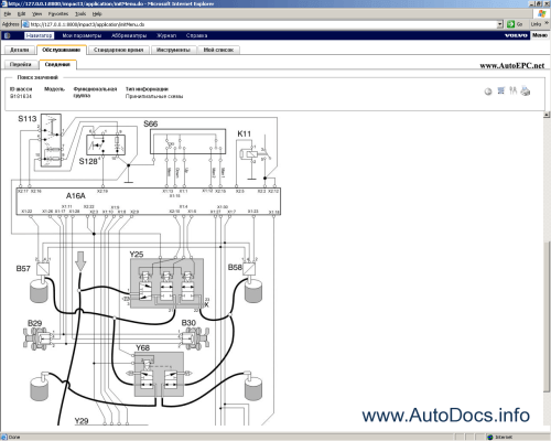 small resolution of catalog repair manual order download volvoimpact15 thumb tmpl 295bda720f3aee7c05630f3d8a6ca06b volvo bus lorry 2007
