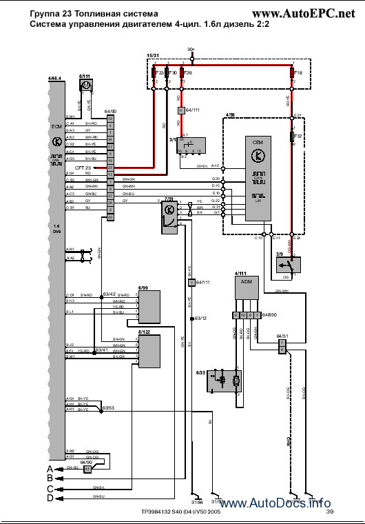 2001 volvo s60 wiring diagrams