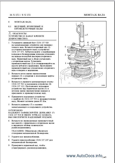 ZF Truck Service Manuals repair manual Order & Download