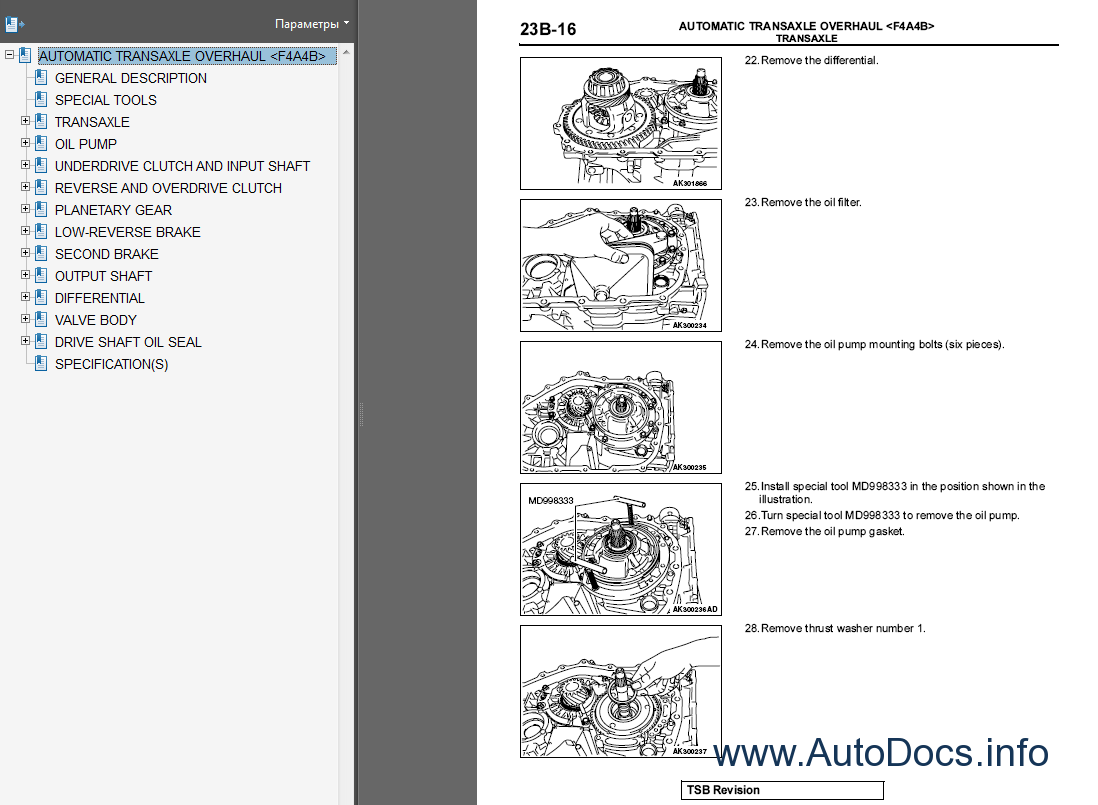 service manual 2007 mitsubishi galant saturn car repair