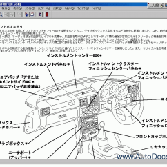 Home Wiring Diagram Software S13 Toyota Hiace, Hiace Regius Service Manual Repair Order & Download
