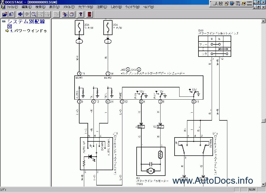 toyota hiace workshop wiring diagram