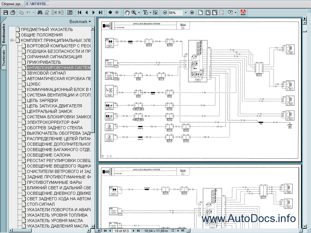 renault trafic wiring diagram pdf rheem diagrams for thermostat 1998 2000 repair manual order