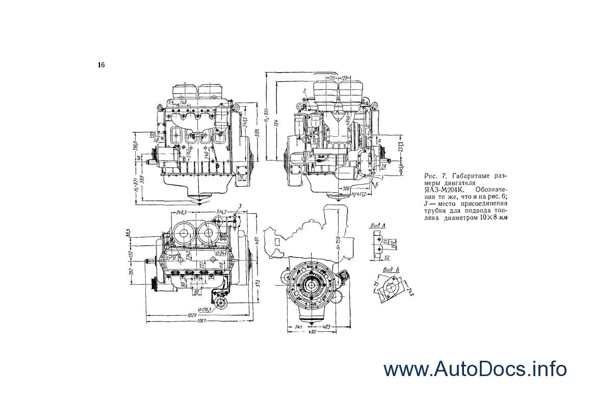 YAZ M204- M206 Service Manual repair manual Order & Download