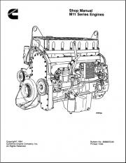 Cummins Engine Series M11 Order & Download