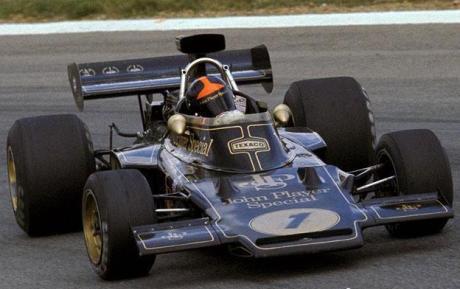 Emerson Lotus c