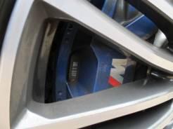 Pinça de freio M, cor azul